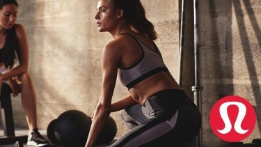 An example of the products offered by Lululemon